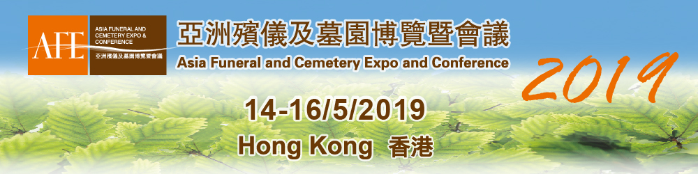 AFE 2019 - Asia Funeral And Cemetery Expo & Conference